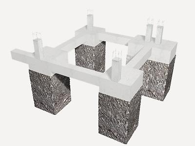 prix en alg rie de m de plot de fondation en b ton. Black Bedroom Furniture Sets. Home Design Ideas